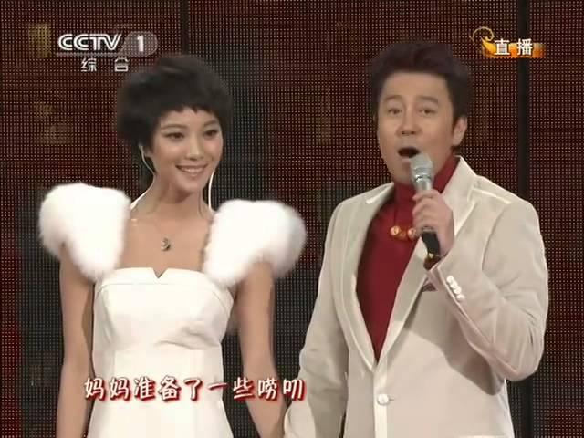 2012 |CCTV春晚  歌曲《常回家看看》蔡国庆 王珞丹| CCTV春晚