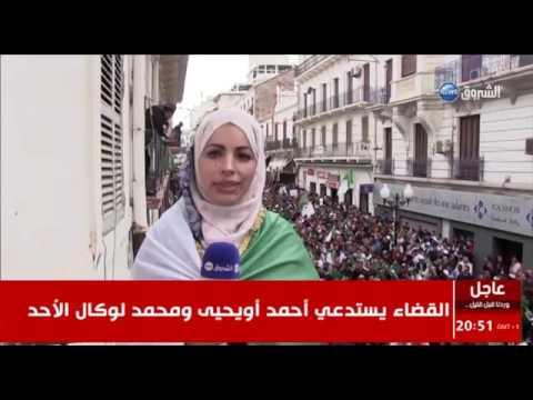 شاهد.. عائلات تفتح شرفات منزلها للصحافيين لتغطية الجمعة التاسعة