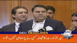 Geo Headlines - 05 PM - 11 November 2018