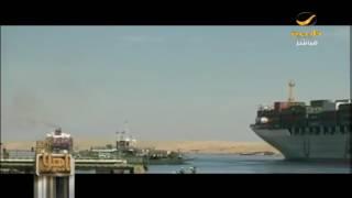مشروع منطقة تجارة حرة على الحدود السعودية اليمنية