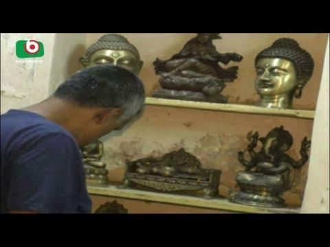 বিলুপ্তির পথে ঐতিহ্যবাহী তামা-কাঁসা শিল্প   Saver Copper Brace   Bangla News   Bipul   14Sep18