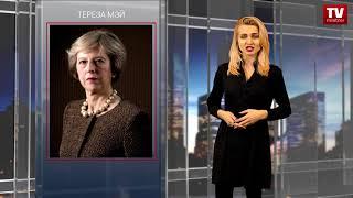 InstaForex tv news: Парламентские слушания в Великобритании давят на британский фунт  (21.11.2017)