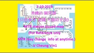 7 10 2019 港鐵站 關閉圖( 只供參考 港鐵可能隨時更改) MTR station closed map(For Reference only Info may change)