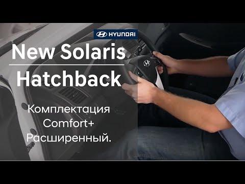 Hyundai Solaris Hatchback New. Комплектация Comfort Расширенный.