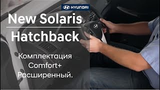 Hyundai Solaris Hatchback New. Комплектация Comfort Расширенный.