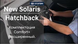 Hyundai Solaris Hatchback New. Комплектация Comfort Расширенный. смотреть