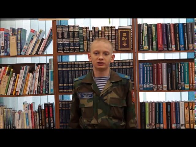Изображение предпросмотра прочтения – АлександрИскулов читает произведение «К Чаадаеву» А.С.Пушкина