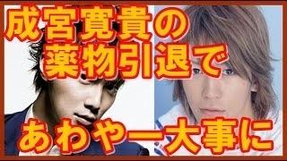 亀梨和也と山下智久の成田空港での目撃情報が 2月15日に相次いだ。 やは...
