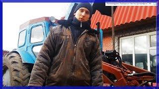 Рулевое с Дозатором на Т-40 Обзор.