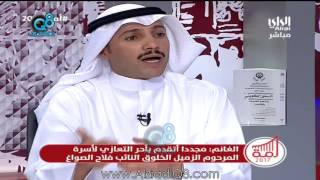 مرزوق الغانم: ليس مجلس 2013 الذي أعطى الحكومة الحق بزيادة أسعار البنزين بل مجلس 92
