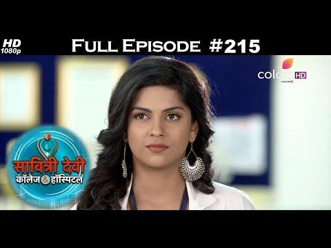 Savitri Devi College & Hospital - 13th March 2018 - सावित्री देवी कॉलेज & हॉस्पिटल - Full Episode