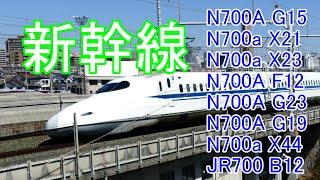 間近で見られる新幹線 8編成 ロゴ入りJR700これが最後の撮影