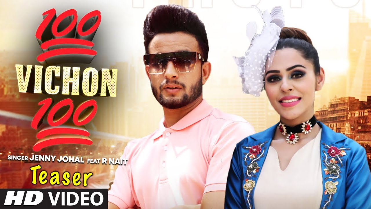 Song Teaser ► 100 Vichon 100 | Jenny Johal Ft. R Nait | Releasing 21 January 2021