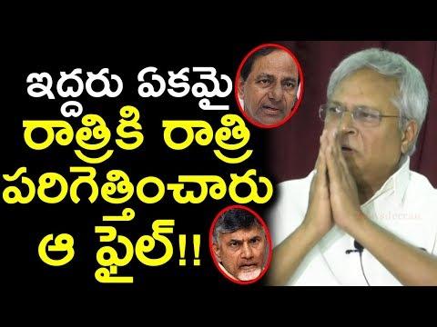 Undavalli Arun kumar SENSATIONAL COMMENTS On CM KCR And Cm Chandrababu Naidu | Polavaram |Newsdeccan