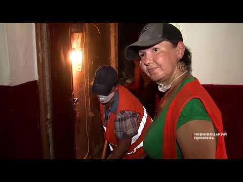 Чернівецький Промінь: Cміття до стелі: чернівчанка захаращила своє помешкання
