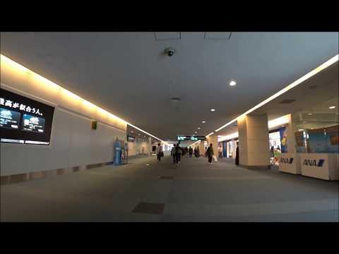 HANEDA AIRPORT Terminal2 :  Boarding Gate