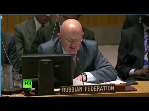 Выступление постпреда РФ Василия Небензи на Совбезе ООН