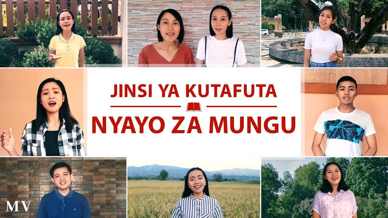 Wimbo wa Injili | Jinsi ya Kutafuta Nyayo za Mungu (Music Video)