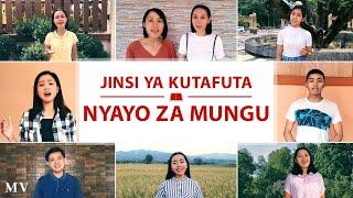 Swahili Gospel Song 2020 | Jinsi ya Kutafuta Nyayo za Mungu