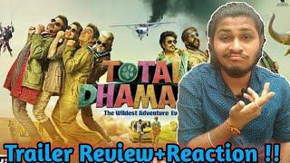 Total Dhamaal Official Trailer | Trailer Review | Trailer Reaction | Ajay Devgan, Anil Kapoor |