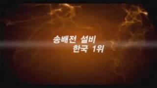 효성그룹 스펙타클한 UCC 영화 예고편