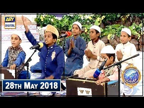 Shan E Iftar – Segment – Qawwali - 28th May 2018