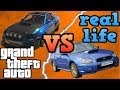Grand Theft Auto Cars VS Real Life Cars!