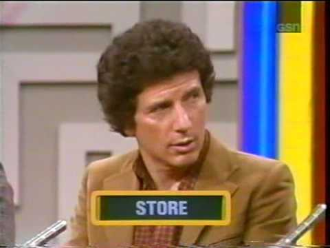 Password Plus NBC Daytime 1982 #5