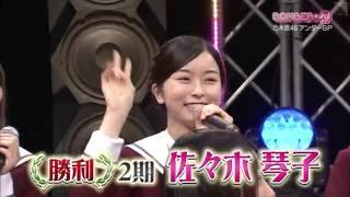 斉藤優里VS佐々木琴子 「握手会対決」