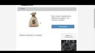 Онлайн нарды на реальные деньги