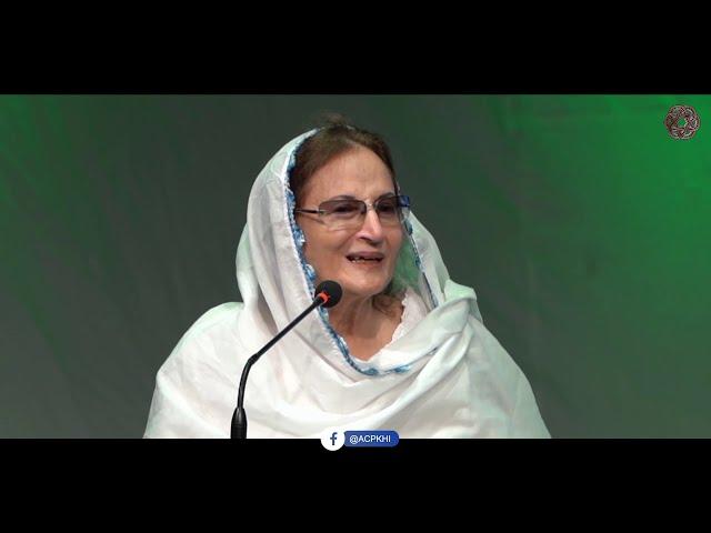 Deen, Aurat aur Hamara Samaj | Mohtrma Nargis Rehman | Mohsin-e-Insaniyat Conference-2020 | #ACPKHI