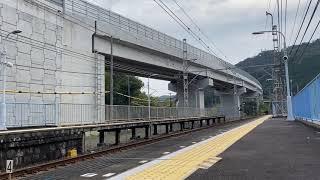 【孝子駅】南海7100系+10000系特急サザン難波行き通過
