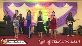 Gambar cover New song |  Vannara music | Khmer love song | Cambodia new song | Restaurant song