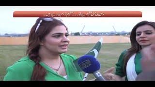 Pakistan se izhaar-e-mohabbat, Hum Log - 14 Aug 2015 Samaa Tv