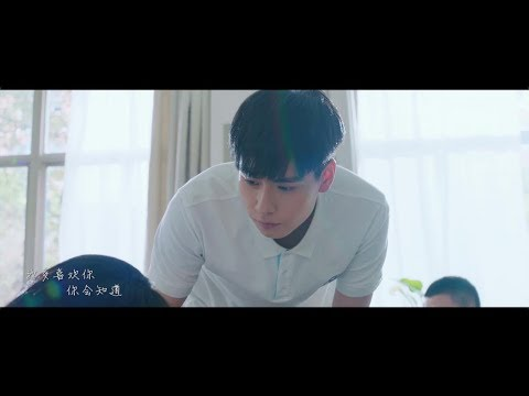 【超甜蜜】【辰希夫妇】王俊琪 - 我多喜欢你,你会知道 | 电视剧《致我们单纯的小美好》主题曲饭制MV | 胡一天 沈月 | A Love So Beautiful | Sub ESP
