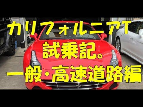 チャンネル登録⇒https://www.youtube.com/channel/UC_2DNzrTvD7CiMhc_E2TC-w ブログ⇒http://motorhead.tokyo Twitter⇒https://twitter.com/U7Bl6X ...
