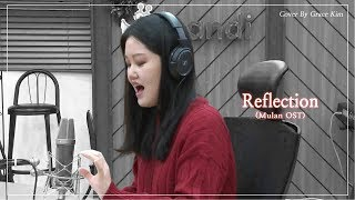 [EGG Original] Grace Kim - Reflection / English Go! Go! / Sing Sing Grace / 씽씽그레이스