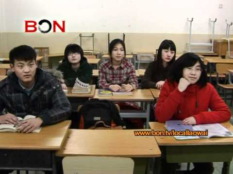 Survival Guide for Teaching English in China -- Local Laowai ep. 6 -- BON TV China