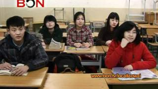 Repeat youtube video Survival Guide for Teaching English in China -- Local Laowai ep. 6 -- BON TV China