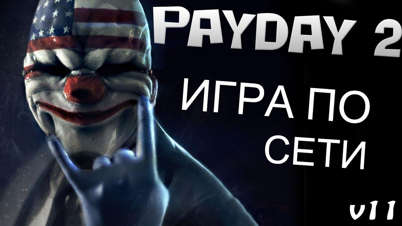 Coop-land. Ru страна кооперативных и сетевых игр.