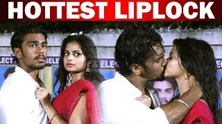 Sexiest actress in China | Utraan Movie | Hottest LipLock Ever