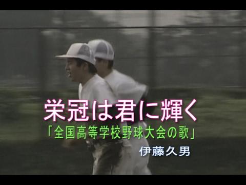 奥入瀬<おいらせ> カラオケ 山本譲二posted by statslosno