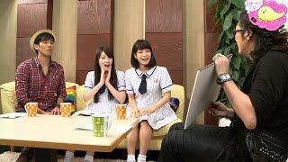 石井竜也 - 浪漫飛行(nipops version)