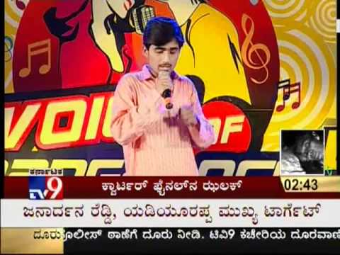 TV9 -- Voice Of Bengaluru :: Season -- 5 :: Quarter Final -- 2:: Episode 6 -- ::