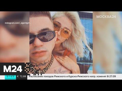 Пассажир электрички нашел жену Квентину Тарантино - Москва 24
