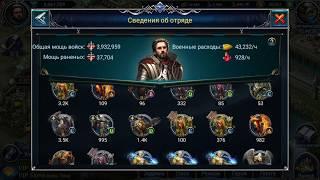 Гайд на Архангела War and Magic Game Tyroria