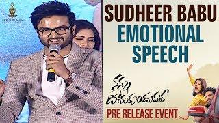 Sudheer Babu Full Speech | Nannu Dochukunduvate Movie Pre Release Event | Nabha Natesh | RS Naidu