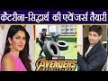 avengers infinity war katrina kaif sidharth malhotra preparing for bollywood remake filmibeat