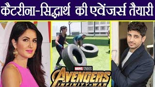 Avengers Infinity War: Katrina Kaif - Sidharth Malhotra preparing for Bollywood REMAKE   FilmiBeat