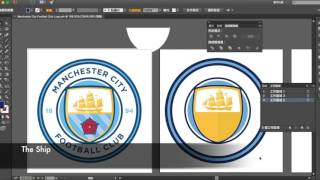 Making a Manchester City Football Club Logo with Adobe Illustrator
